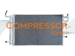Kia-Condenser-CO212