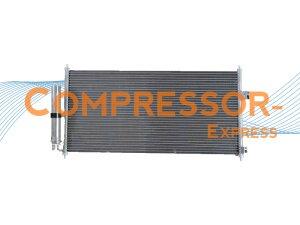 Nissan-Condenser-CO251